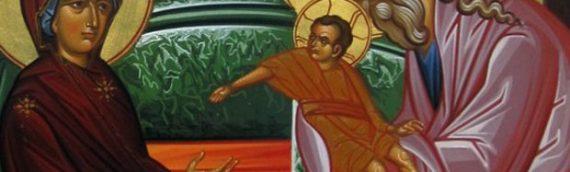 Λόγος του Αγίου Ιωάννου του Χρυσοστόμου στην Υπαπαντή
