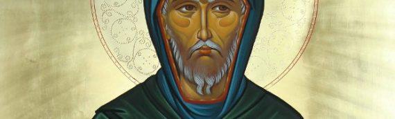 Η ευχή του Αγίου Εφραίμ του Σύρου