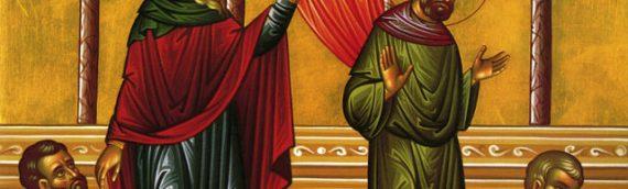 Ο όλεθρος της εγωπάθειας και η ευλογία ταπεινώσεως