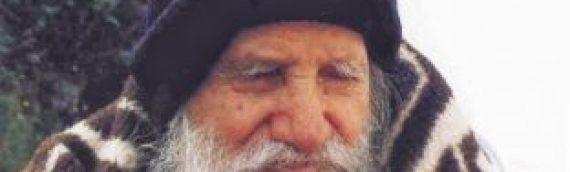 Ο Άγιος Πορφύριος έβλεπε τη σταύρωση του Χριστού