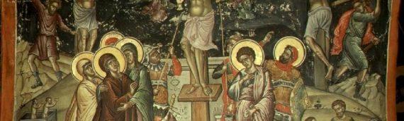 Διψά ο Χριστός