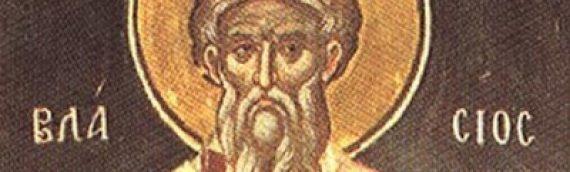 11 Φεβρουαρίου: Εορτή του Αγίου Βλασίου Επισκόπου Σεβαστείας