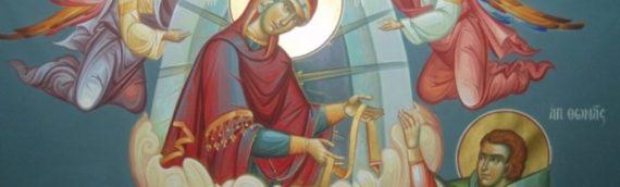 Η Αγία Ζώνη της Παναγίας και πως έφθασε στο Άγιον Όρος